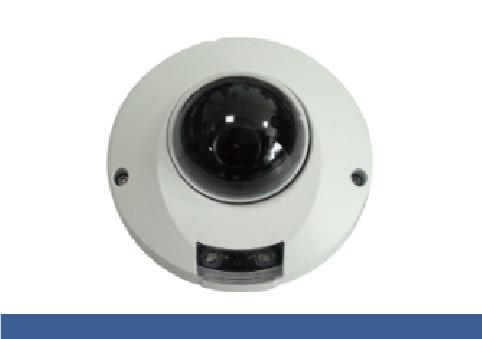 網絡高清電梯半球攝像機 SDA-IPC130CLT
